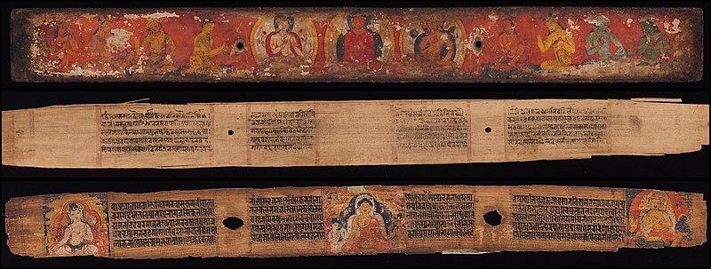 ファイル:2〜3世紀のPrajnaparamita stotra、大乗仏教のテキスト、サンスクリット語、パラベンガル語-ネパール語のscripts.jpgの10世紀の原稿