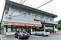 120917 Akanko Bus Center Kushiro Japan06s3.jpg