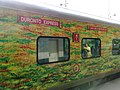 12261 Howrah Duronto Express.jpg