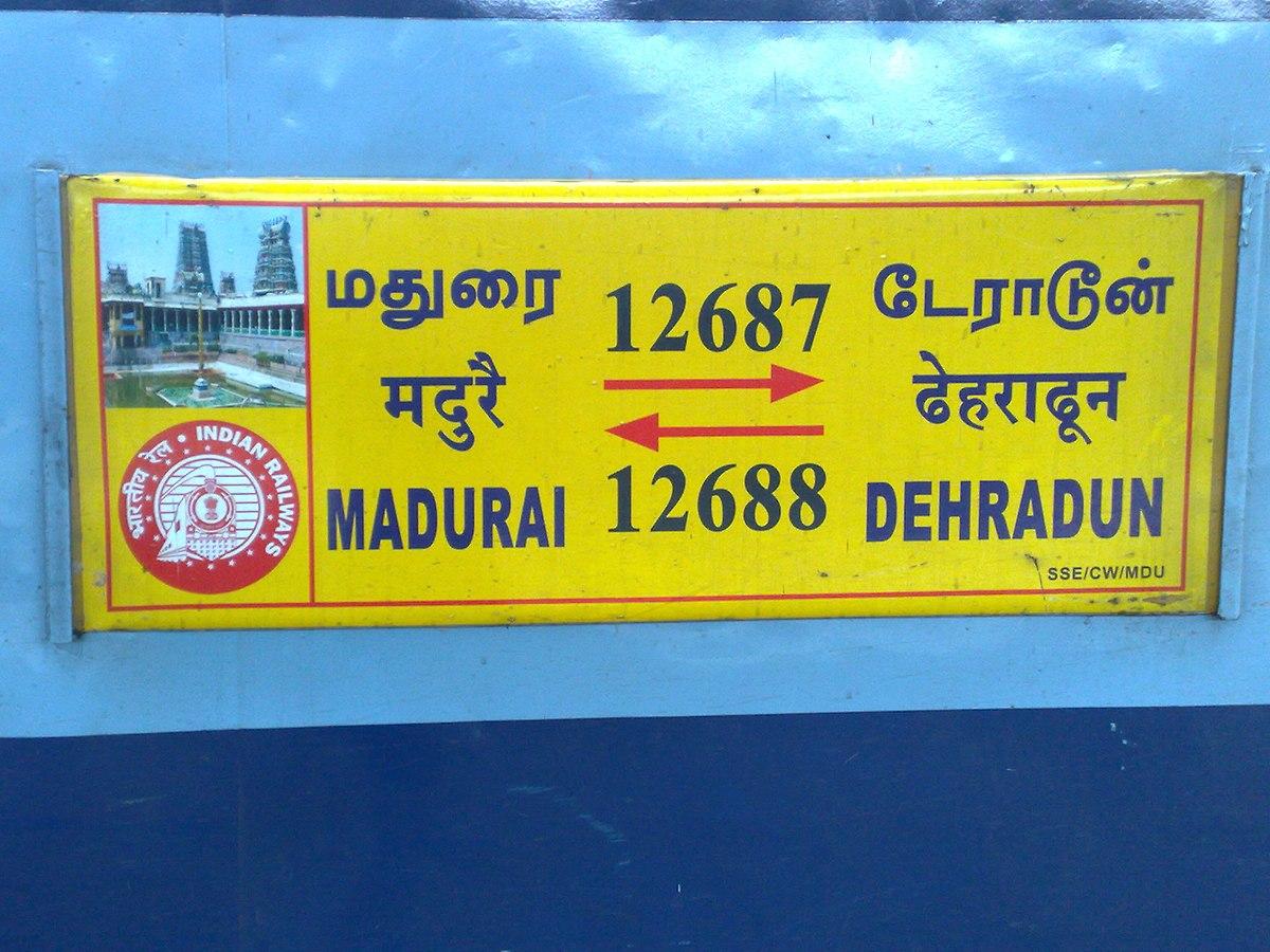 Madurai Dehradun Express Wikipedia