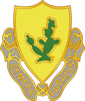 12th Cavalry Regiment - Image: 12 Cav Rgt DUI