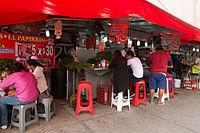 15-07-18-Straßenszene-Mexico-DSCF6520.jpg