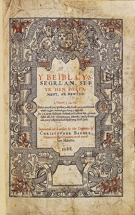 Title page from the first Welsh translation of the Bible, 1588. William Morgan (1545-1604) 1588 First Welsh Bible.jpg
