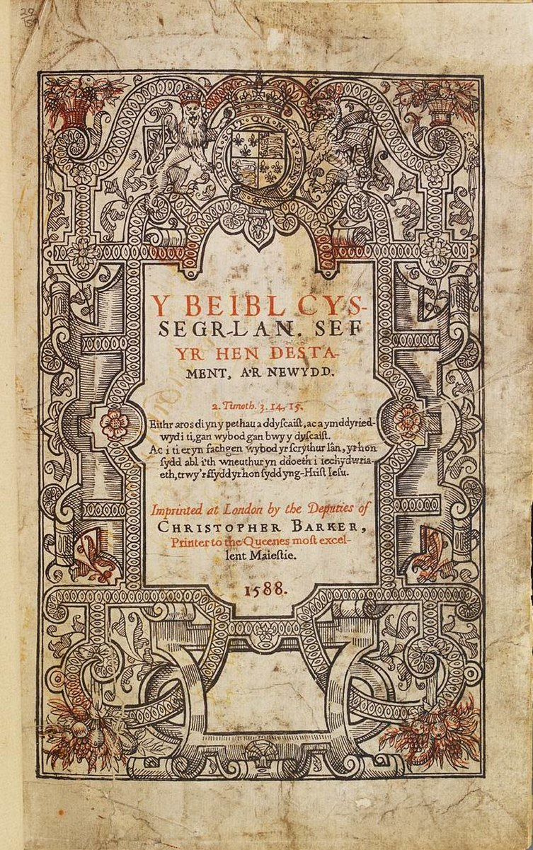 1588 First Welsh Bible