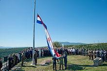 Поднятие хорватского флага