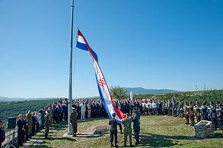 Victory Day (Croatia) public holiday of Croatia