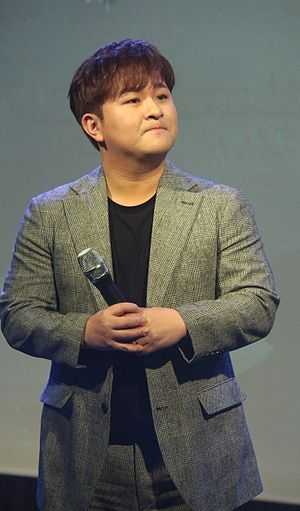 Huh Gak - Huh Gak at Lover Letter showcare event on January 31, 2017