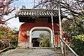 170325 Sekihouji Kyoto Japan02n.jpg