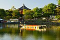 170930 Sarusawaike Nara Japan02s3.jpg