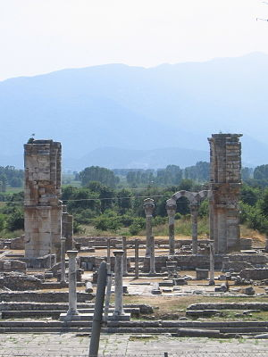 Ruins at Philippi.