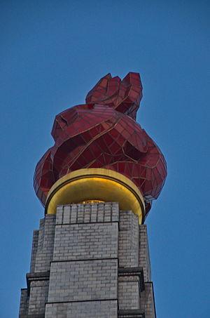 Juche - Image: 1730 Nordkorea 2015 Pjöngjang Juche Turm (22791978320)