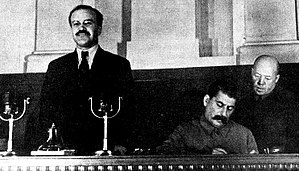 17th Congress of the All-Union Communist Party (Bolsheviks) - Molotov, Stalin and Poskrebyshev at the 17th Congress of the All-Union Communist Party
