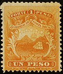 1864 1Peso Costa Rica unused Yv4 Mi4.jpg