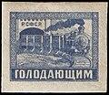 1922 CPA 51.jpg