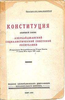 1927 Constitution of the Azerbaijan Socialist Soviet Republic