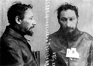 Pavel Florensky - Pavel Florensky in 1934