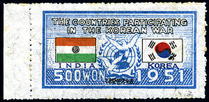 Parachute Regiment (India) - South Korean 500 won stamp issued in 1951 commemorating the role of the Indian 60PFA during the Korean War 1950-1953