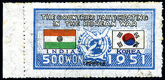 Parachute Regiment (India) - South Korean 500 won stamp issued in 1951 commemorating the role of the Indian 60PFA during the Korean War 1950–1953