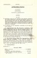 1957 North Dakota Session Laws.pdf