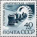 1960 CPA 2446.jpg
