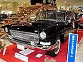 1967 Hongqi Limousine.jpg
