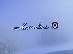 AMC Javelin - AMC Javelin badge