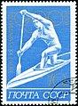 1972. XX Летние Олимпийские игры. Гребля.jpg