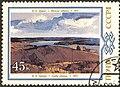 1983 CPA 5438.jpg