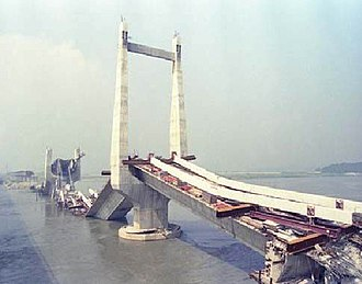 Haengju Bridge - The second Haengju Bridge collapsed during construction in 1992