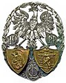 19 pułk piechoty (II RP).jpg