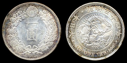Early 1-yen silver coin, 26.96 grams of .900 pure silver, Japan, minted in 1901 (Meiji year 34) 1yen-M34.jpg