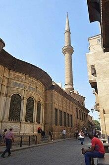 Mosque Sabil Of Sulayman Agha Al Silahdar Wikipedia