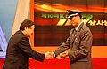 2005년 4월 29일 서울특별시 영등포구 KBS 본관 공개홀 제10회 KBS 119상 시상식DSC 0063.JPG