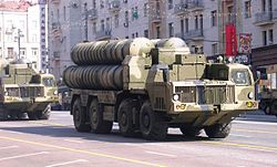 2008 Moscow May Parade Rehearsal - S-300 launcher.JPG