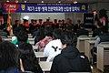 2009년 3월 20일 중앙소방학교 FEMP(소방방재전문과정입학식) 입학식2.jpg