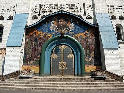 Trinity Cathedral of Holy Dormition Pochayiv Lavra