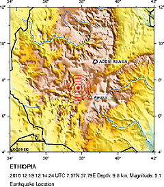 2010 etiopia earthquake.jpg