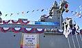 2013. 11. 전북함 진수식 Rep. of Korea Navy (10865545944).jpg