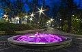 2014 Kłodzko, fontanna przy pijalni wód mineralnych.JPG
