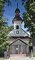 2014 Zawada, Kaplica św. Jana Nepomucena 01.jpg