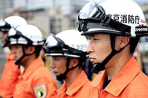 Tokyo Fire Department - Tokyo Fire Department participating a disaster relief exercise in Taipei, Taiwan.