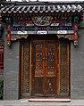 2016-08-13 Beijing Hutong near Forbidden City anagoria.jpg
