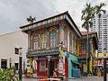 2016 Singapur, Little India, Ulica Kerbau, Była rezydencja Tan Teng Niaha (02).jpg