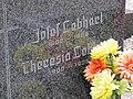 2017-09-10 Friedhof St. Georgen an der Leys (244).jpg