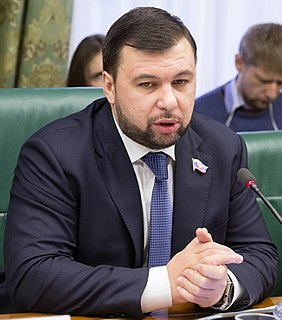 Denis Pushilin Ukrainian activist