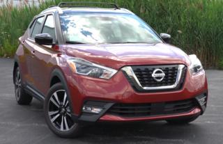 Nissan Kicks Subcompact crossover SUV model from Nissan
