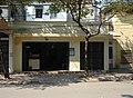 223 Phan Đình Phùng, thành phố Nam Định, tỉnh Nam Định.jpg