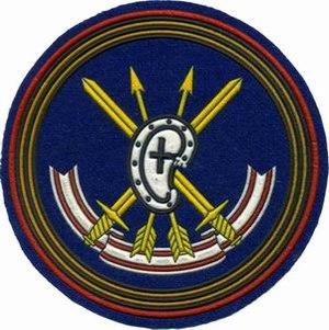 28th Guards Rocket Division - Image: 28 гвардейская Козельская рд