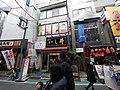 2 Chome Kitazawa, Setagaya-ku, Tōkyō-to 155-0031, Japan - panoramio (330).jpg