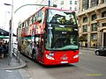 3194 ALSA - Flickr - antoniovera1.jpg
